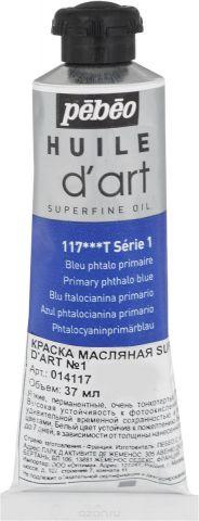 Pebeo Краска масляная Super Fine D'Art №1 цвет 014117 синий фтало основной 37 мл