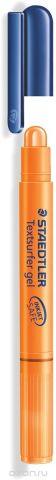Staedtler Маркер цвет оранжевый