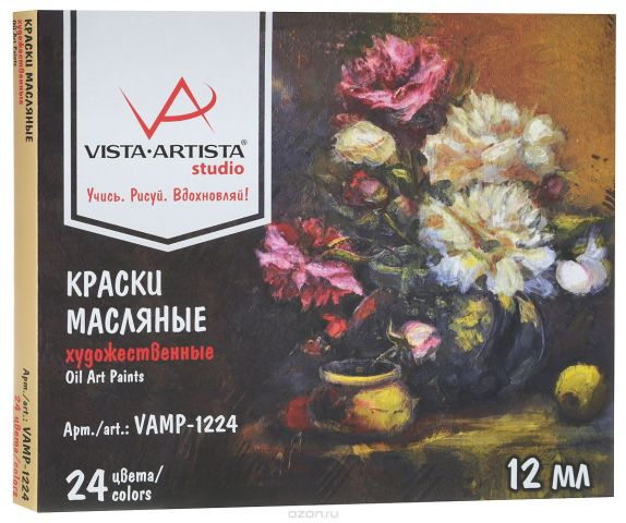 Vista-Artista Краска масляная Studio 24 цвета 12 мл