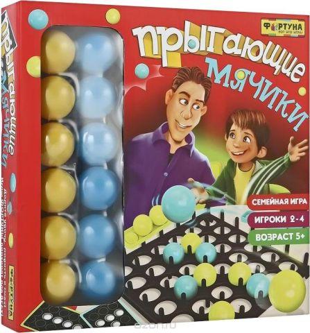 Фортуна Настольная игра Прыгающие мячики