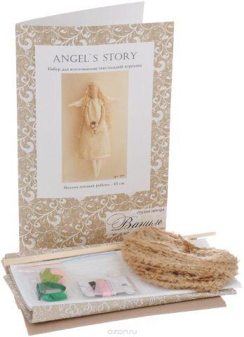 """Набор для изготовления игрушки Ваниль """"Angel's Story"""", высота 45 см"""