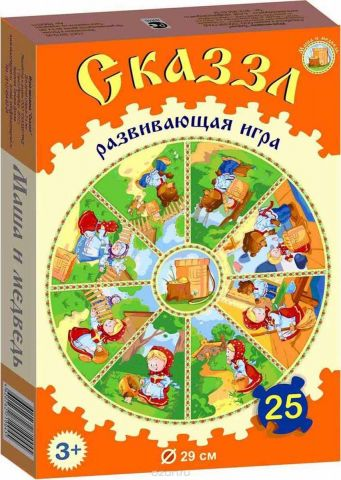 Сказзл Игра-мозаика Маша и медведь
