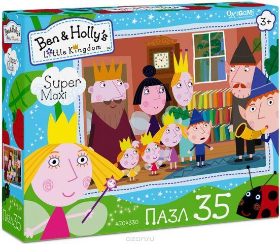 Ben&Holly Пазл для малышей Приглашение