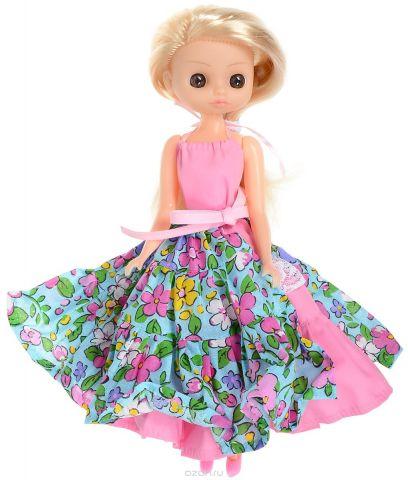 Пластмастер Кукла Ариана на отдыхе