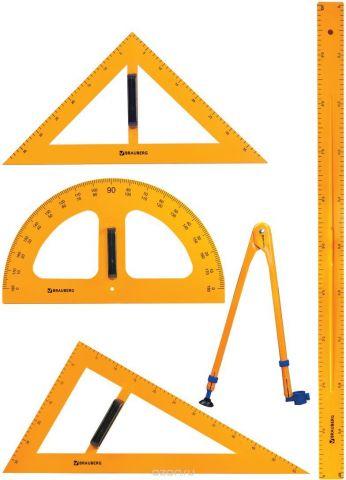 Brauberg Геометрический набор цвет желтый 5 предметов