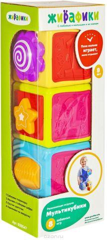 Жирафики Развивающая игрушка Мультикубики