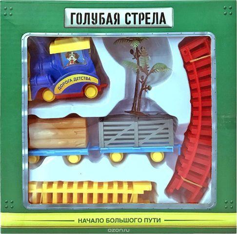 Голубая стрела Железная дорога Дорога детства