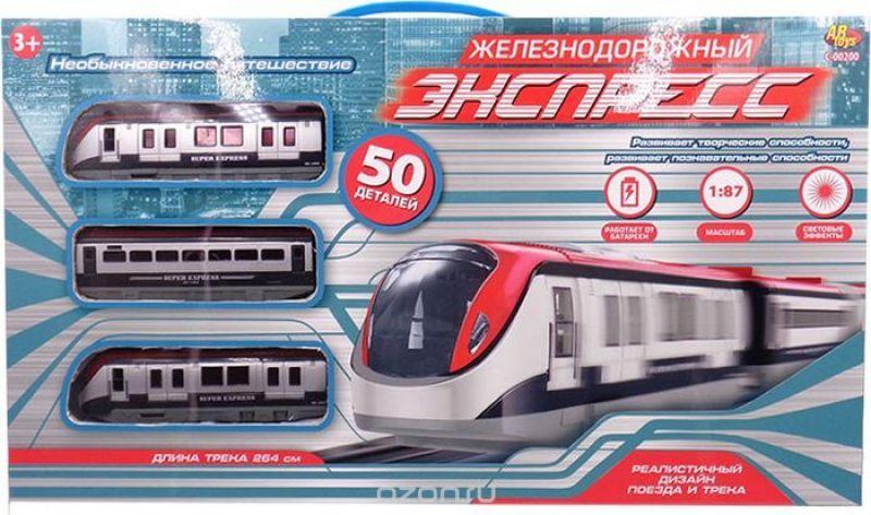 ABtoys Железная дорога Экспресс C-00200(WB-A7300)