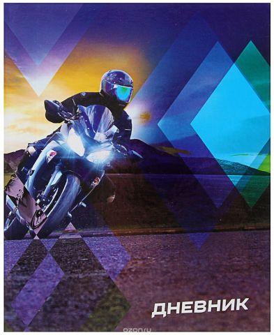 Дневник школьный Мотоцикл для 1-4 классов 2967464