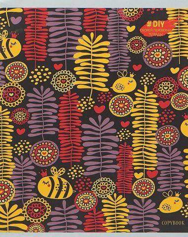 Unnika Land Тетрадь DIY Collection Волшебный сад 96 листов в клетку вид 2