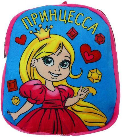 Страна Карнавалия Рюкзак дошкольный Принцесса цвет: голубой 1427053