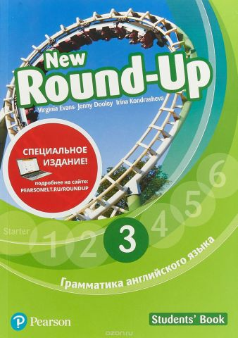 Round Up Russia 4Ed new 3 SB Special