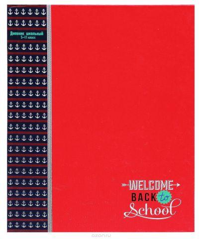 Prof Press Дневник школьный Классический дизайн с якорями 48 листов