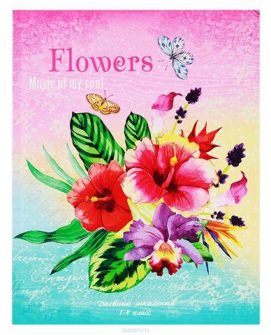 Prof Press Дневник школьный Акварельные цветы 48 листов
