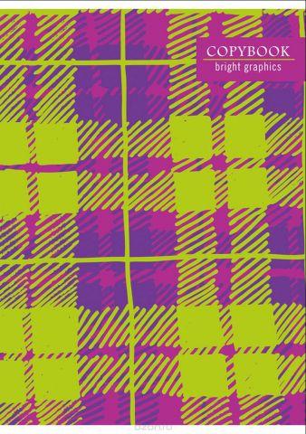 BG Тетрадь Bright graphics 80 листов в клетку цвет светло-зеленый сиреневый фиолетовый 17817