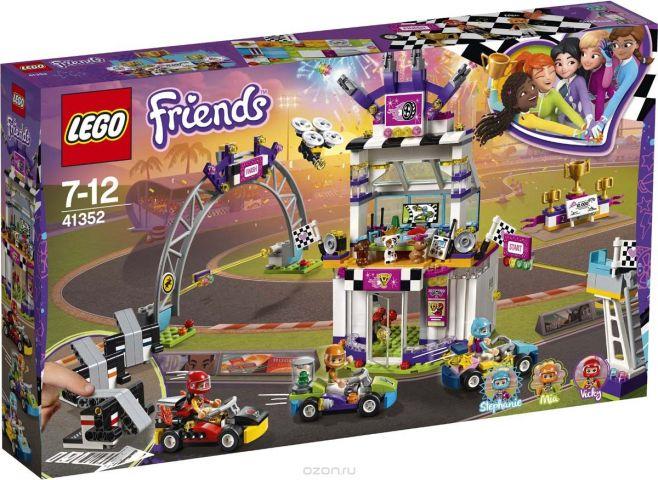 LEGO Friends Конструктор Большая гонка 41352
