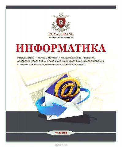 Проф-Пресс Тетрадь Бежевая классика Информатика 48 листов в клетку