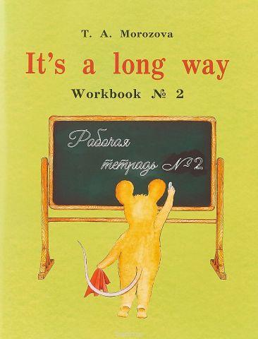 It`s a Long Way: Workbook №2 / Самоучитель английского языка для детей и родителей. Рабочая тетрадь №2