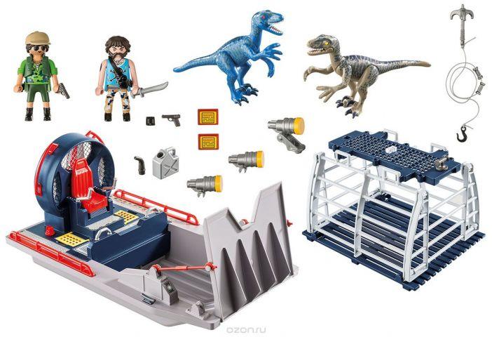 Playmobil Игровой набор Динозавры Вражеское воздушное судно с ящером