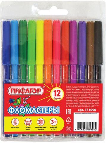 """Набор фломастеров """"Пифагор"""", 12 цветов. 151090"""