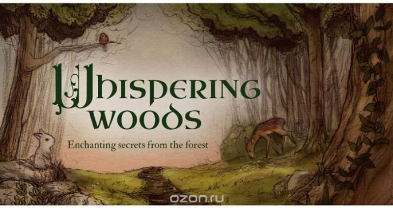 Карты Таро U.S. Games Systems Inspirational Whispering Woods cards