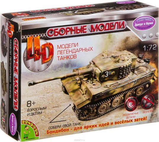 Сборная 4D модель танка Воndibon, 13 деталей. ВВ2961