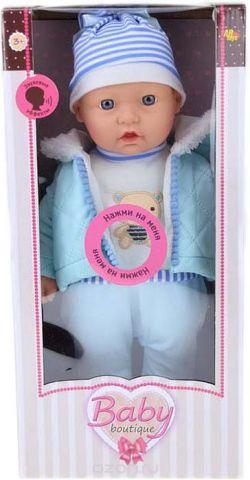 Кукла Dimian Baby Boutique, 40 см. PT-00961
