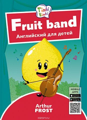 Фруктовый оркестр / Fruit band. Пособие для детей 3–5 лет. QR-код для аудио. Английский язык