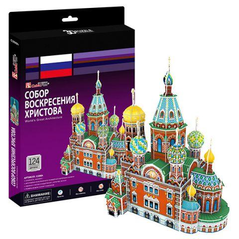 Cubic Fun C206h Кубик фан Собор Воскресения Христова (Россия)