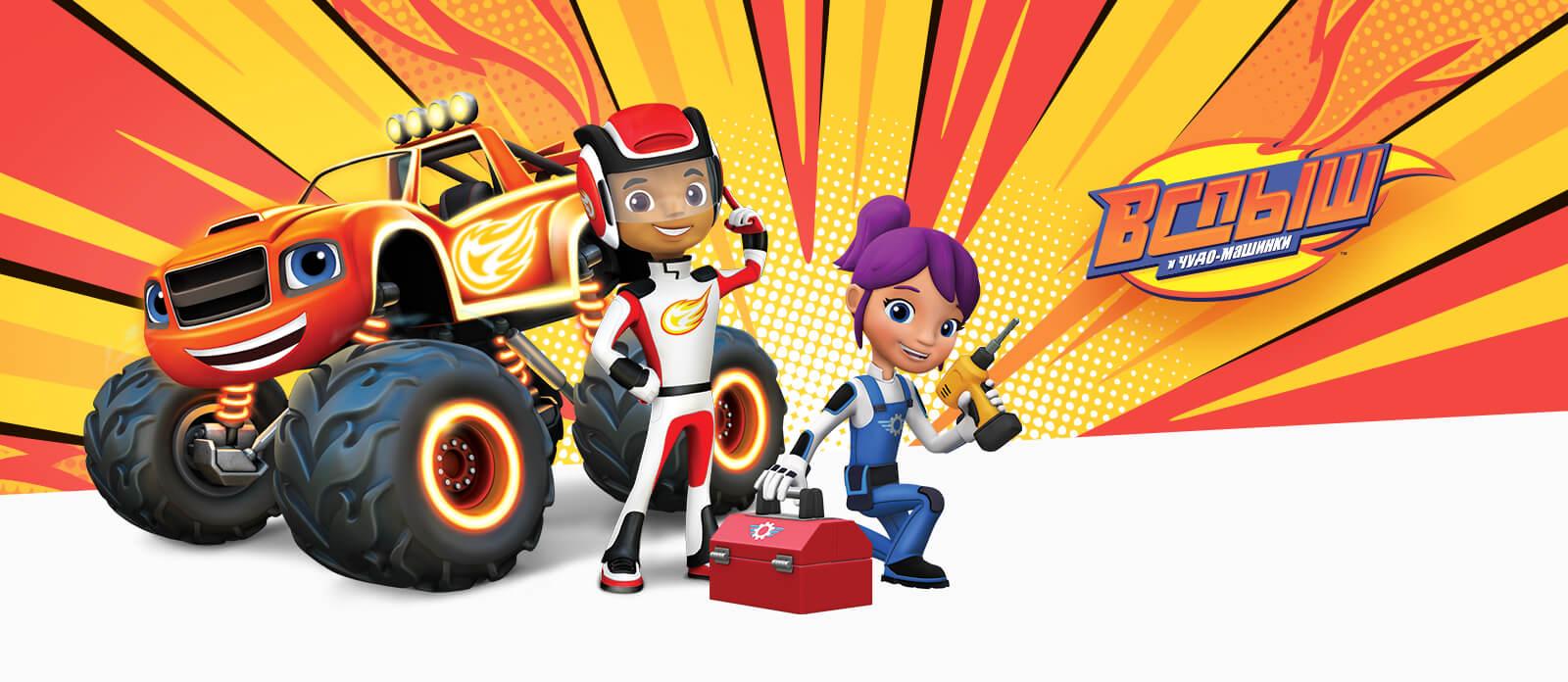 Mattel Blaze DTK24 Blaze Вспыш и его друзья чудо-машинки
